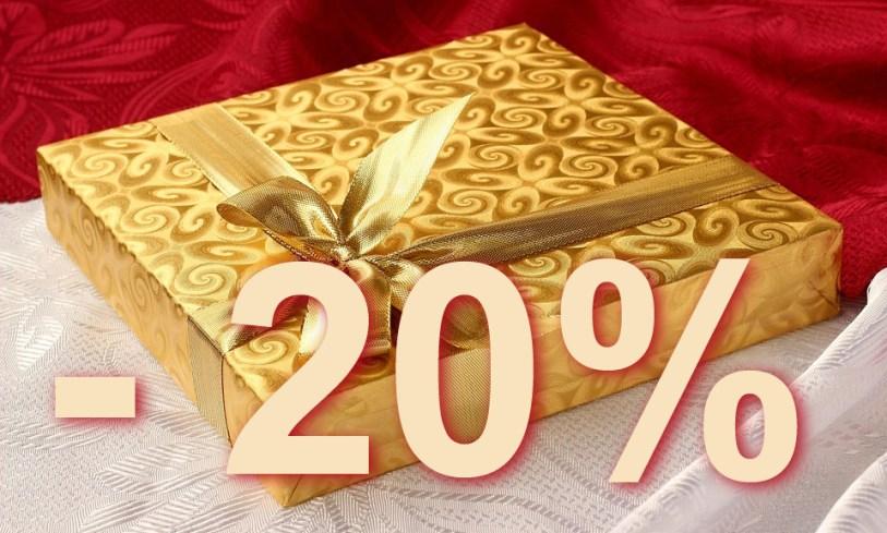 Offre spéciale pour les fêtes