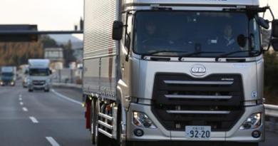 Autonom Truck von UD