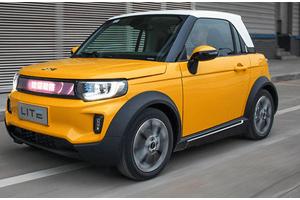 Arcfox Lite - China Auto