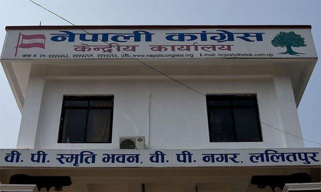 nepali congress party