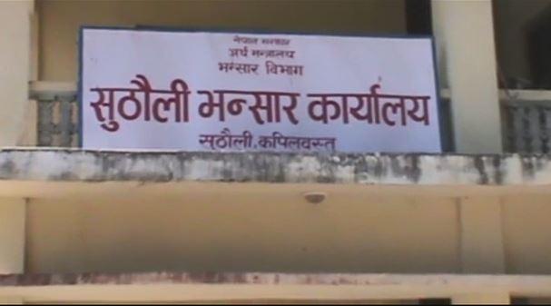 suthauli bhansar