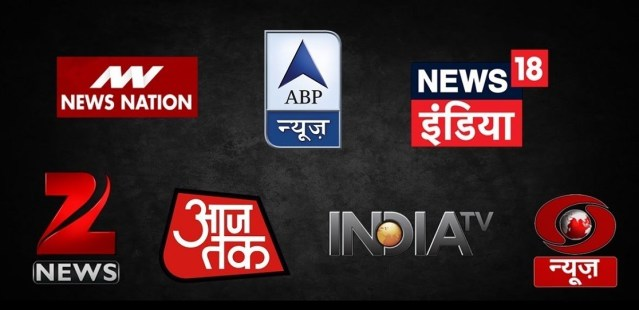 indian-tv-channels