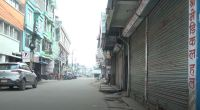 lockdown biratnagar