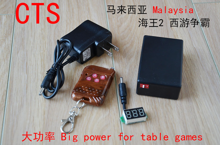 Big power EMP box with 4 bands for all kinds fish games