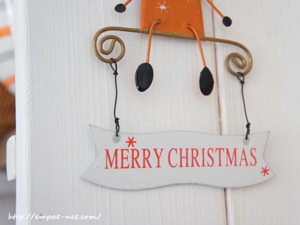 副業せどりのクリスマス