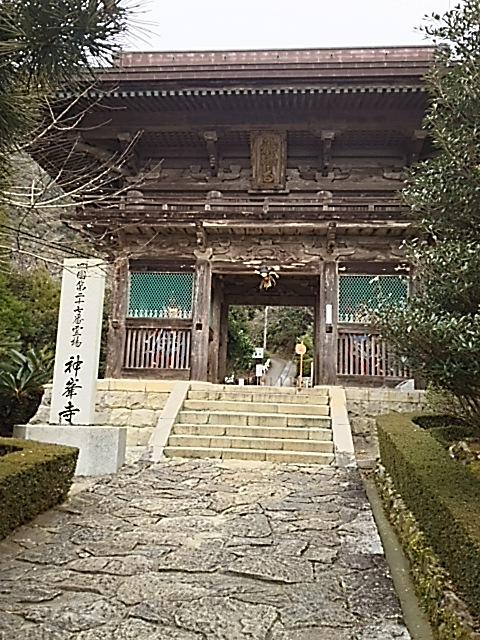 神峯寺仁王門
