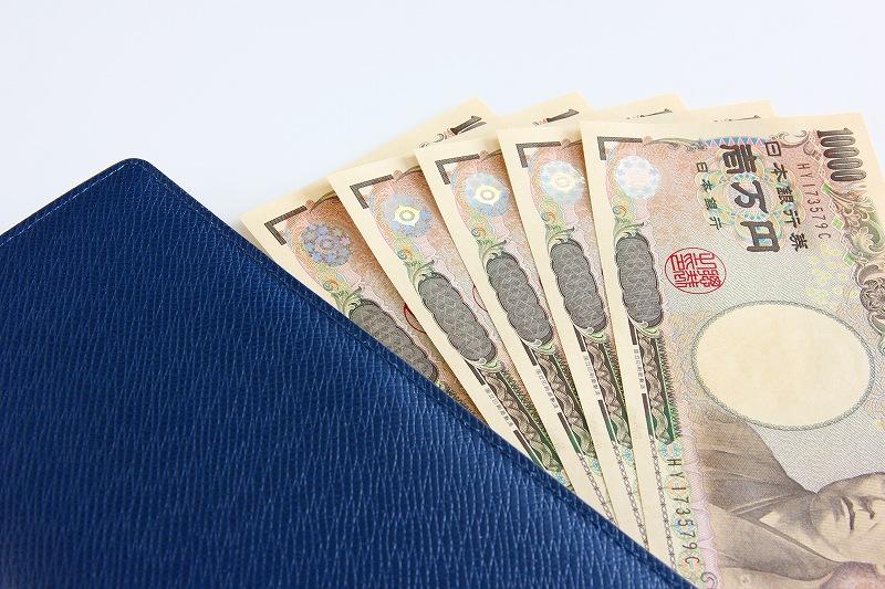 お金に愛される財布
