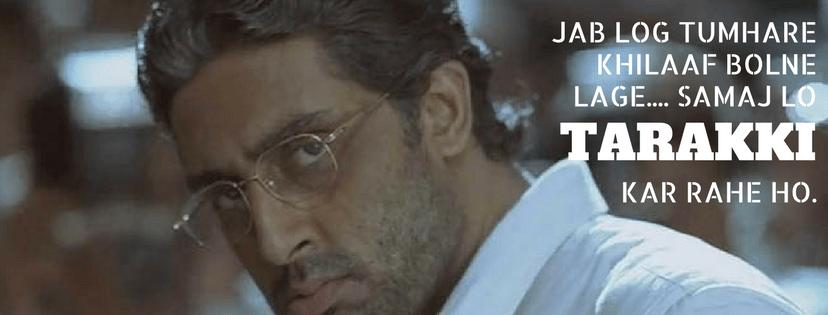 Management movie - Guru