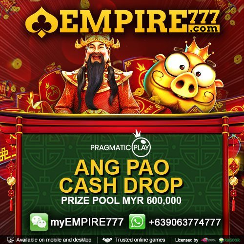 Free Chinese New Year Angpao