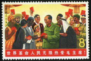 毛沢東,文化大革命