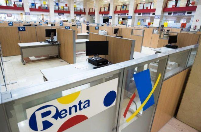 Convocadas 530 plazas de agentes de la hacienda p blica for Oficinas de agencia tributaria madrid