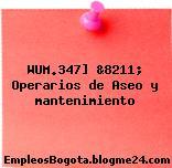 WUM.347] &8211; Operarios de Aseo y mantenimiento