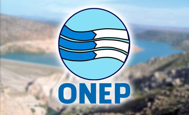 ONEP Agadir recrute 19 Profils