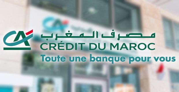 Crédit du Maroc recrute 12 Profils