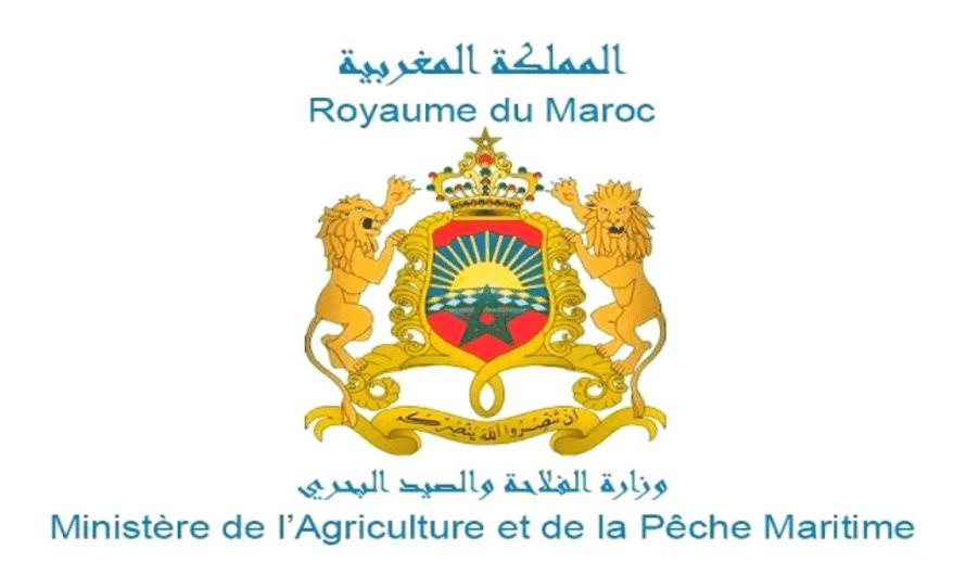 Listes des Convoqués Concours Ministère de l'Agriculture (45 Postes)