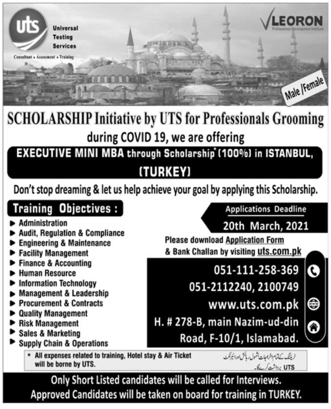 Universal Testing Services (UTS) Scholarship 2021