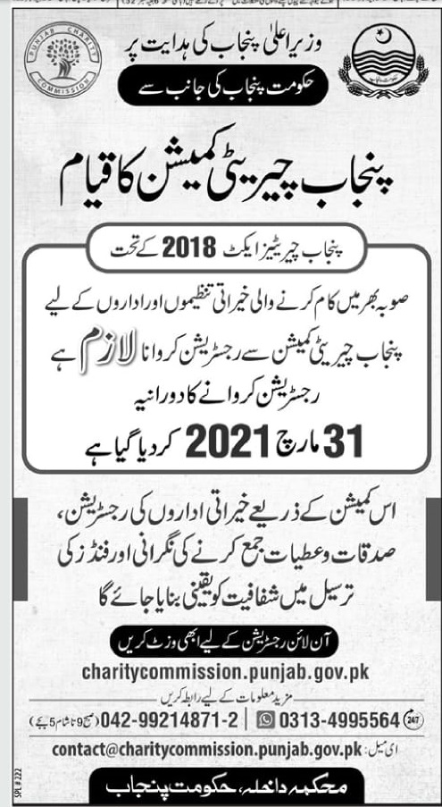 Punjab Charity Commission Registration Till 31 March 2021