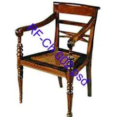 British Colonial Chair Steel Price In Sri Lanka Raffles Armchair