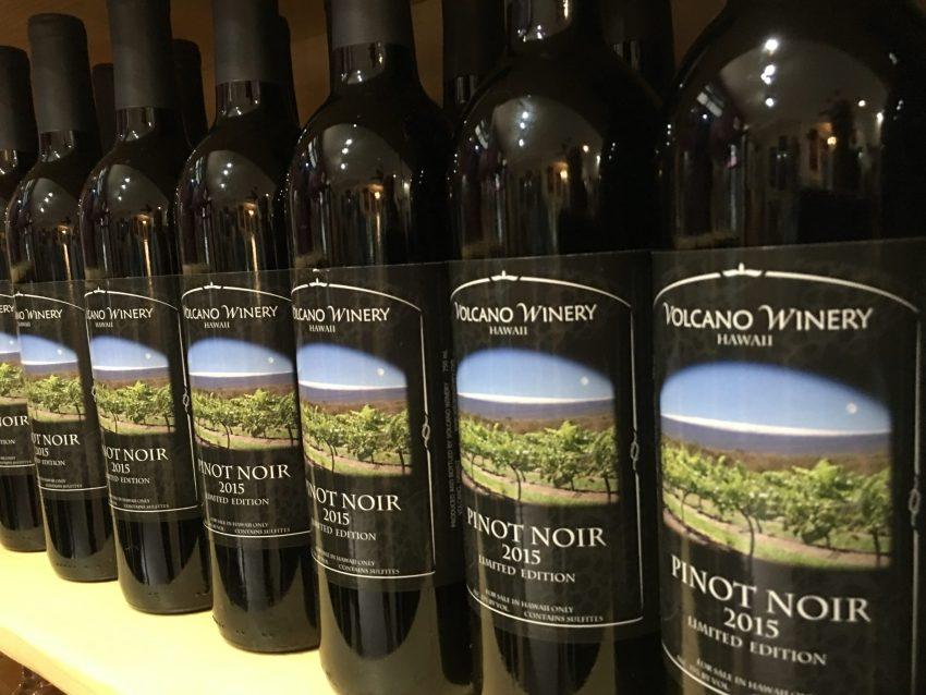 bottles of Volcano Winery Pinot Noir