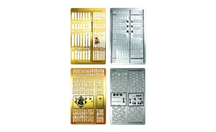 GOD Iron Gate bookmark