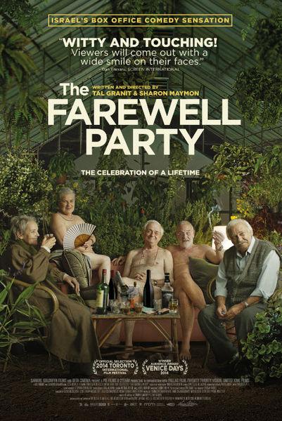 在觸摸天堂之前,我想先撫摸你的臉《安樂派對》The Farewell Party – 花根本艷