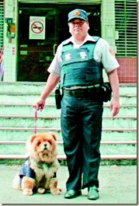 Look Alike – Police Station Chief and His Pet Dog