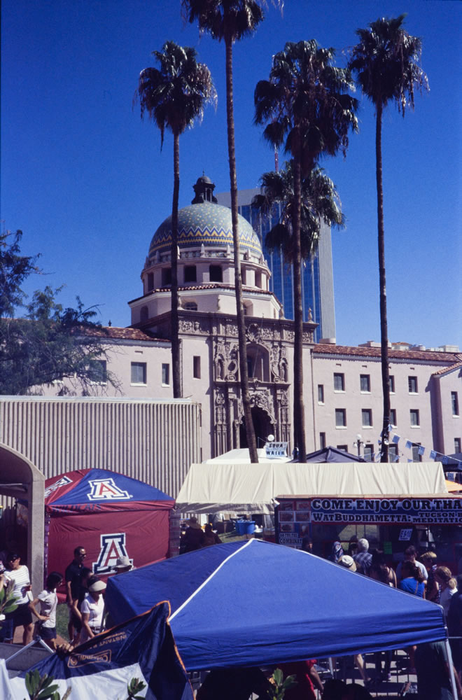 Pima County Courthouse, Canon P, 35mm 2.8, Kodak Ektachrome 100 (EPN), Expired 03/2003