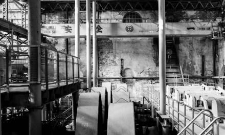 Boiler room – Fuji Acros 100 (120)