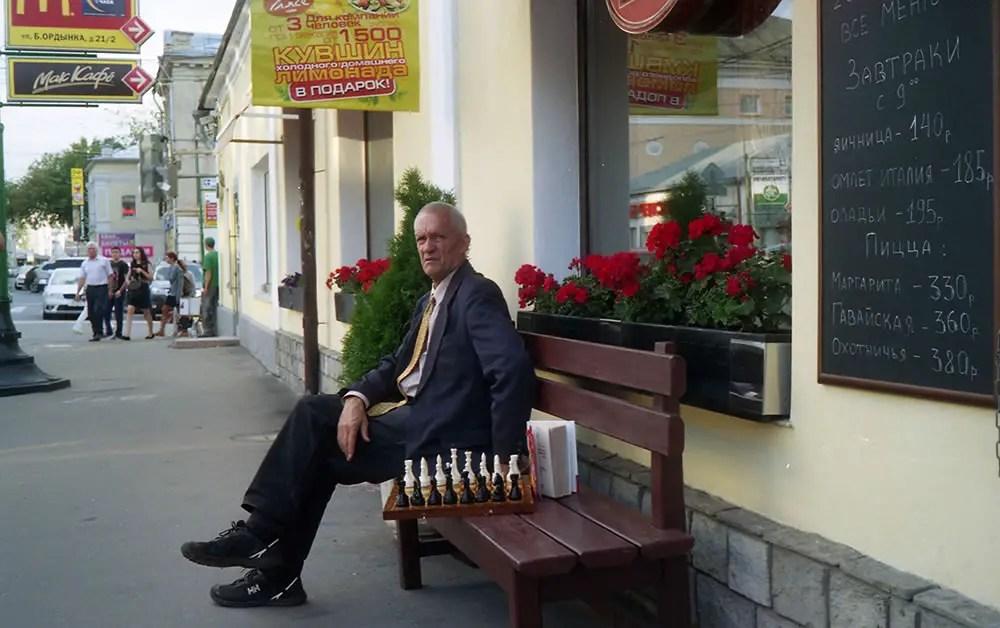 Ivan Pilov - Player