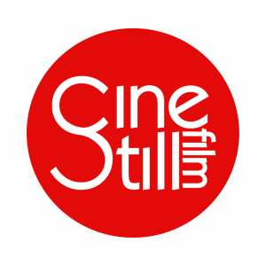 Logo - CineStill