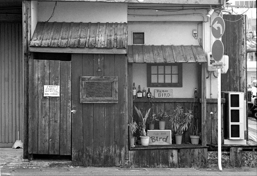 Bird bar - Shot on Silberra ULTIMA 200 at EI 200. Black and white negative film in 35mm format.