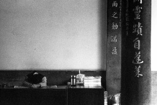 Beat - Shot on Fuji NEOPAN 1600 at EI 1600. Black and white negative film in 35mm format.