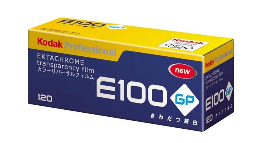 2003 - Kodak EKTACHROME E100GP, Author's collection