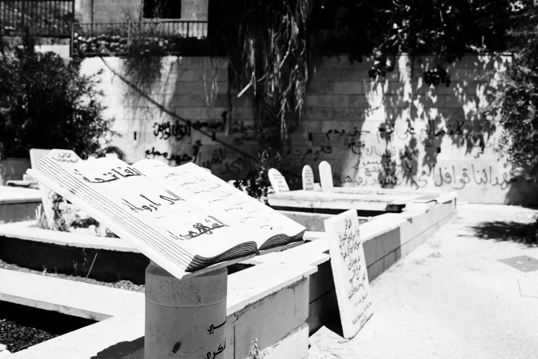 Dheisheh refugee camp - Cristian Geelen