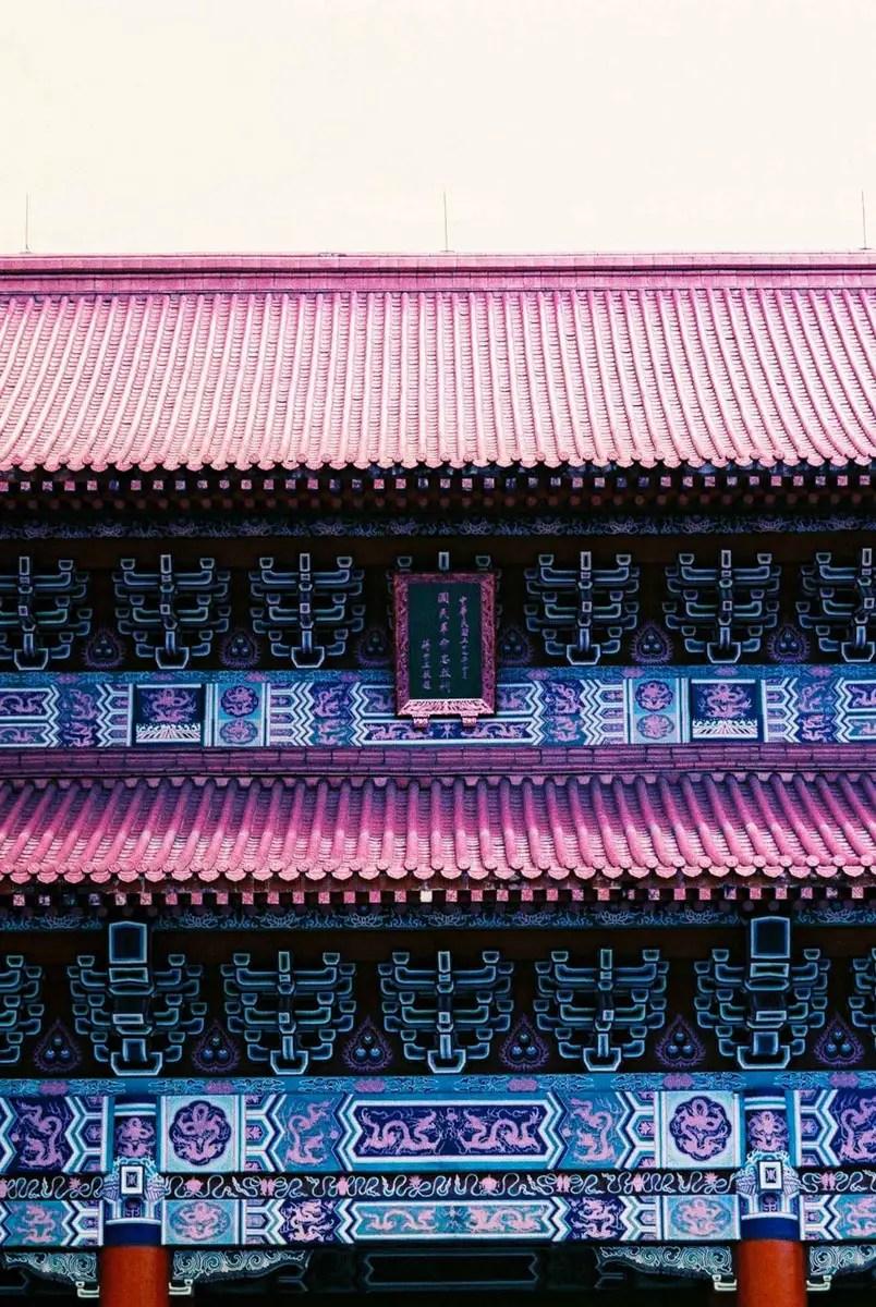 Lomography Purple XR 100-400 v1, EI 400, 35mm format - Nikon F100, Nikkor 85mm f/1.8 AF-D
