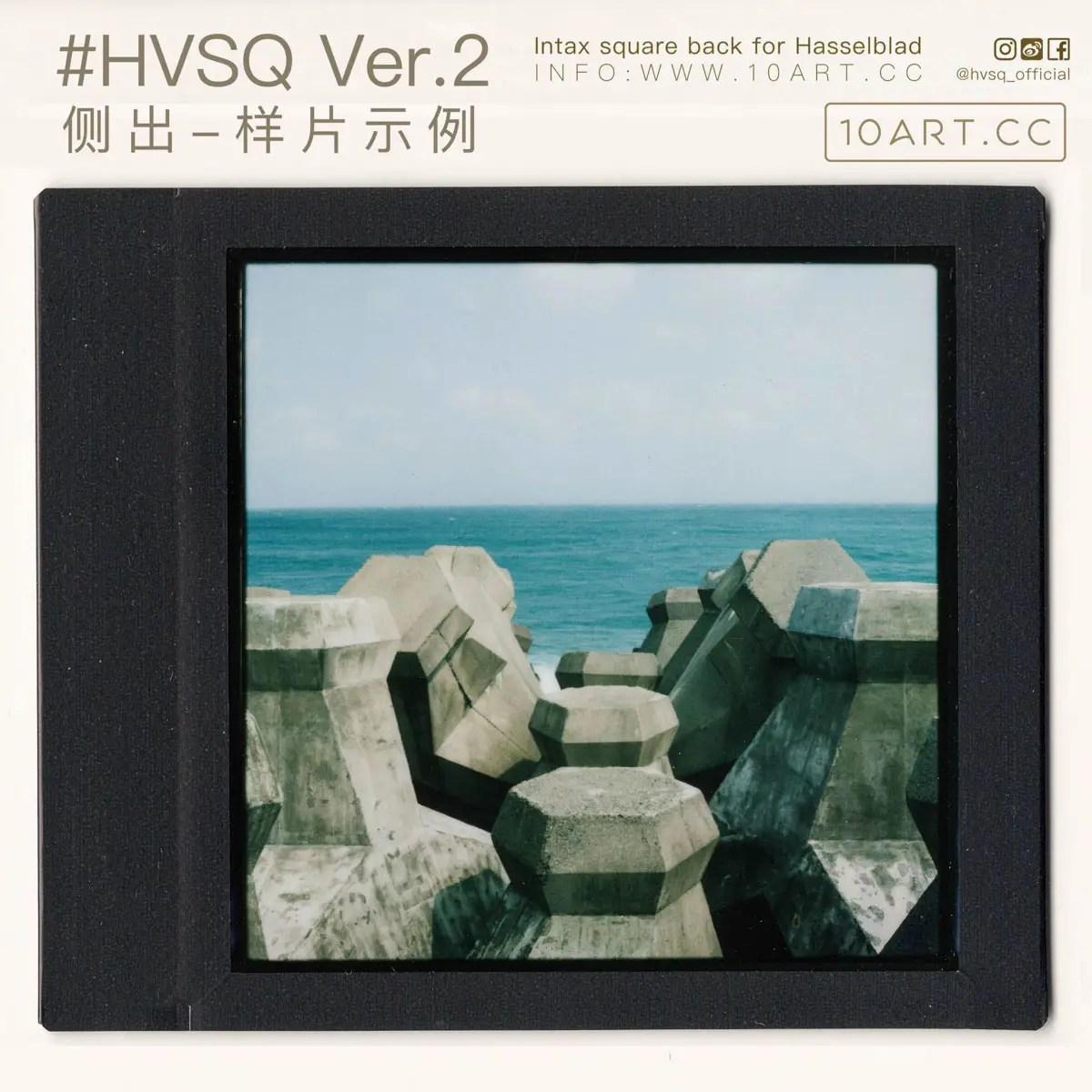 HVSQ Ver.2 + Instax Square
