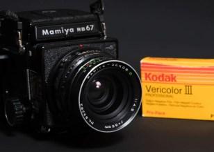 My Mamiya RB67 Pro-S