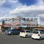 北山1丁目店舗・B約45.07坪・スーパー内店舗♪ J166-024F3-004-B