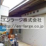 大谷町倉庫・1.2F約32.72坪・倉庫お探しの方〜☆★ K055
