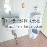 トイレ 2015.12撮影