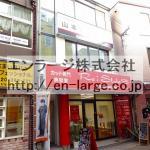 岡本町ビル・店舗事務所2F約9.46坪・駅からビブレまでの通り沿い♪ J166-030G1-035