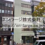 林ビル・店舗事務所5F約22.44坪・エレベータ有の5Fです♪ J166-030G2-027-5F