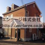 津田西町店舗事務所・1F約24.16坪・以前は、法務局事務所として使用♪ J166-031E3-005-1F