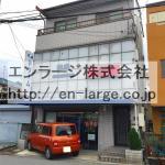 昭栄町店舗・1F約9.68坪・以前は理容室が営業しておりました☆ J161-038C5-042