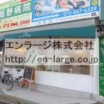 隣接営業中店舗 美容室(周辺)
