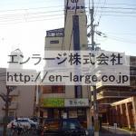 町楠葉1丁目店舗事務所・1F約16.18坪・何商可★☆ J166-018C5-013-1F