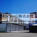 ♡J-Office・事務所2F約4.46坪・エアコン・共同トイレ有♪ Y046