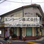 男山長沢店舗付住宅・90.15㎡・コンビニ斜め前♪ Y021