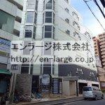 ♡レオンズビル・205号室店舗約9.77坪・居抜です☆★ J161-038D1-031-205
