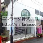 牧野下島町店舗戸建・1.2F・以前は、服屋さんでした♪ J166-024A2-048